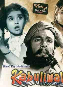 Kabuliwala movie poster