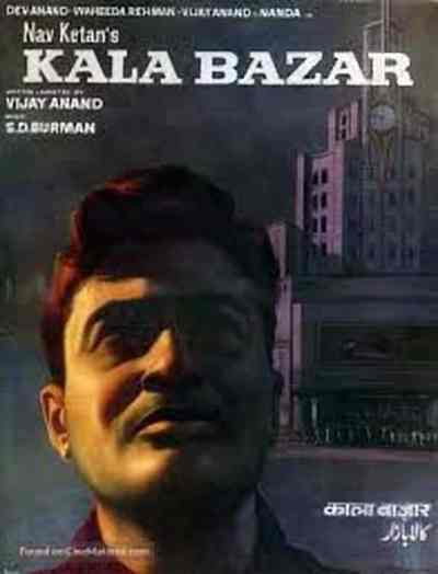 Kala Bazar movie poster