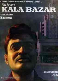 Kala Bazar movie poster