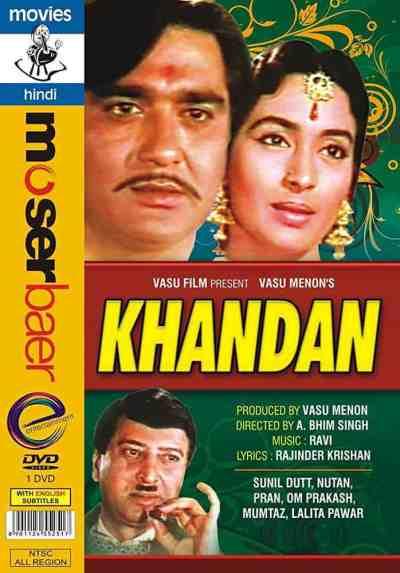 Khandaan movie poster