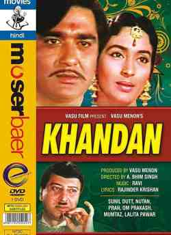 Khandaan movie poster