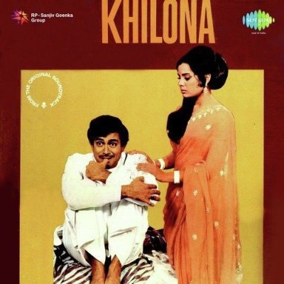 Khilona movie poster