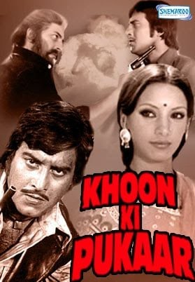 Khoon Ki Pukaar movie poster