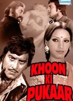 Khoon Ki Pukaar movie poster