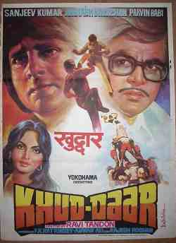 Khud-Daar movie poster