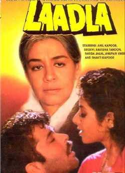 Laadla movie poster