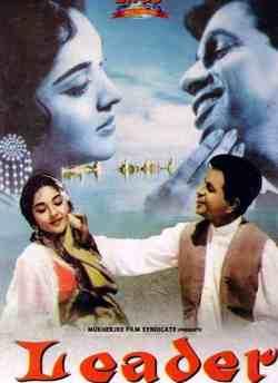 लीडर movie poster