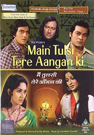Main Tulsi Tere Aangan Ki movie poster