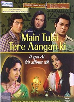Main Tulsi Tere Aangan Ki movie poster