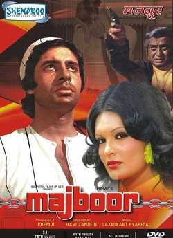 Majboor movie poster