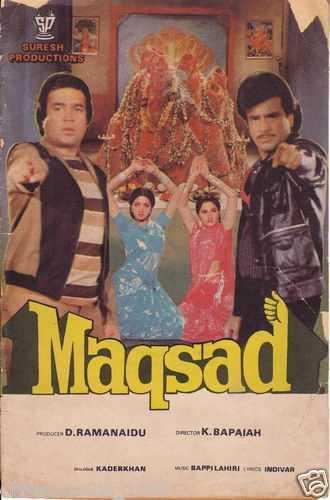 मक़सद movie poster