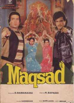 Maqsad movie poster