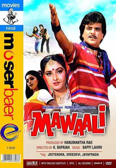 Mawaali movie poster