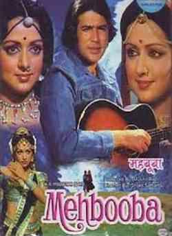 Mehbooba movie poster