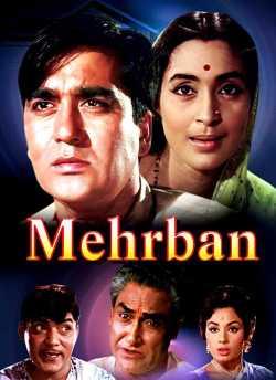 Mehrban movie poster