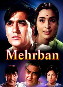 Mehrban movie poster
