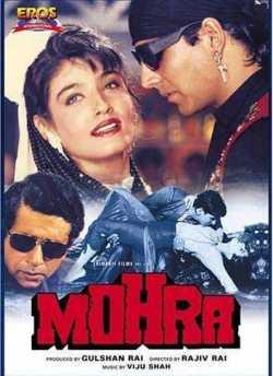 मोहरा movie poster