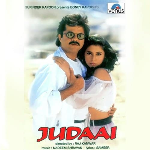 Mujhe Pyaar Hua album artwork