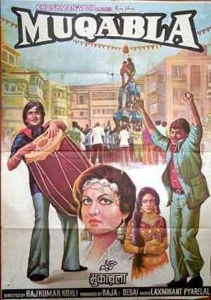 Muqabla movie poster