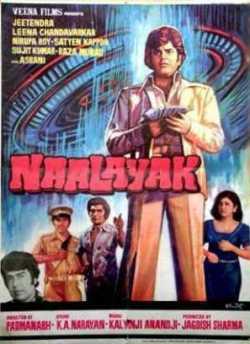 Nalayak movie poster
