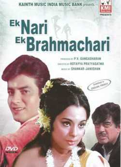Ek Nari Ek Brahmachari movie poster