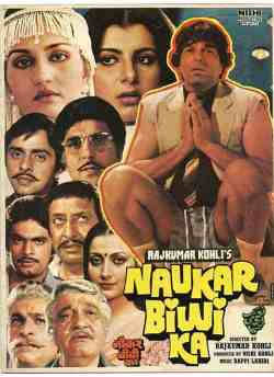 Naukar Biwi Ka movie poster