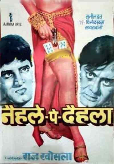 Nehle Pe Dehla movie poster