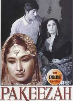 Pakeezah movie poster