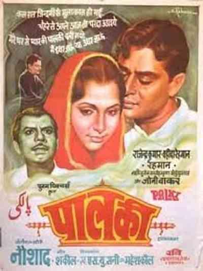 पालकी movie poster