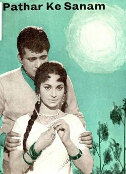 Patthar Ke Sanam movie poster