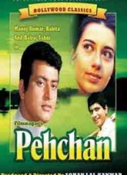 Pehchan movie poster