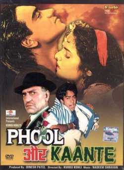 Phool Aur Kaante movie poster