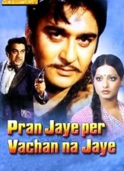 Pran Jaye Par Vachan Na Jaye movie poster