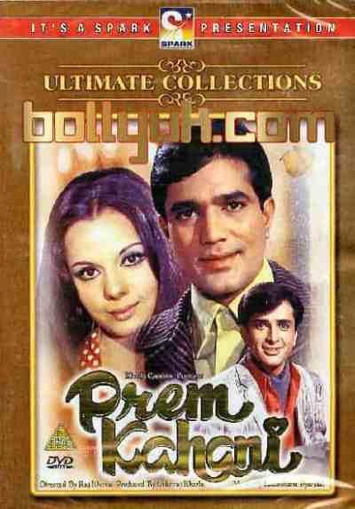 Prem Kahani movie poster