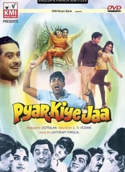 Pyar Kiye Jaa movie poster