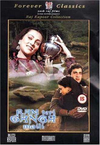 Ram Teri Ganga Maili movie poster