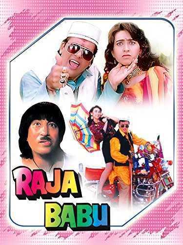 Raja Babu movie poster