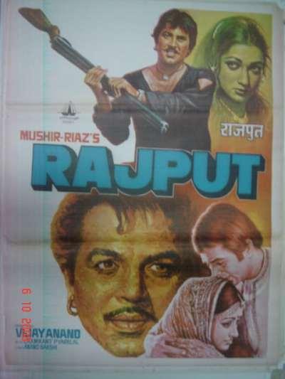 राजपूत movie poster