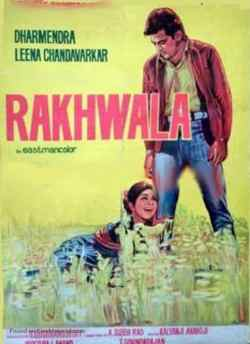Rakhwala movie poster