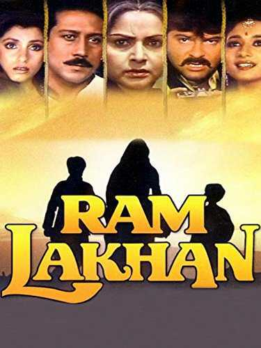 Ram Lakhan movie poster