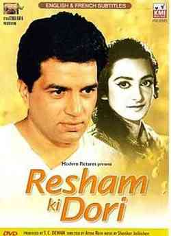 रेशम की डोरी movie poster