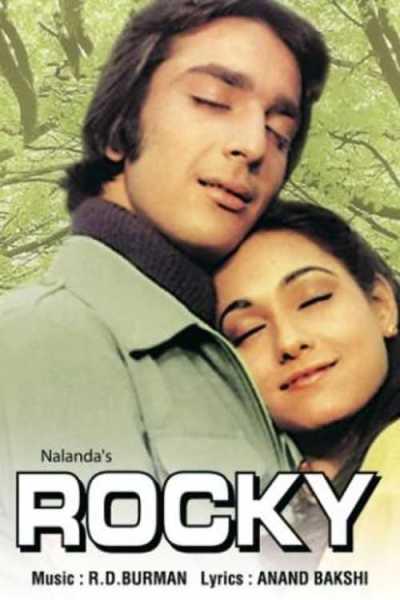 रॉकी movie poster