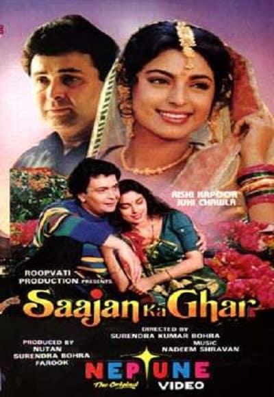 Saajan Ka Ghar movie poster