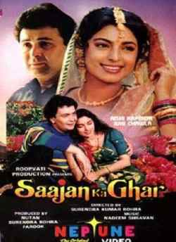 Saajan Ka Ghar movie poster