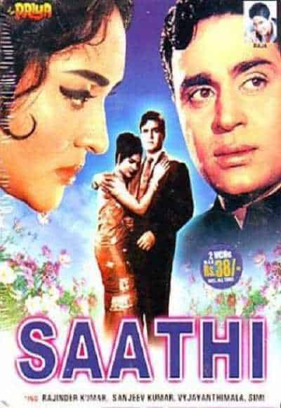 Saathi movie poster