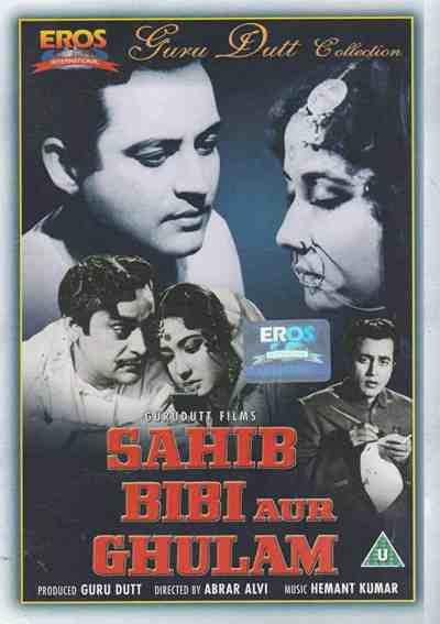 साहिब बीवी और ग़ुलाम movie poster