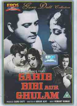 Sahib Biwi Aur Ghulam movie poster