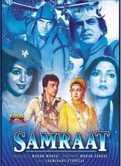 Samraat movie poster
