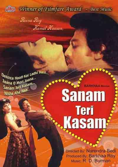 Sanam Teri Kasam (1982) movie poster