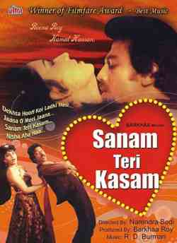 Sanam Teri Kasam (1982) movie poster